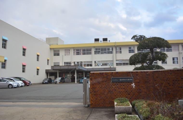 特別支援学校